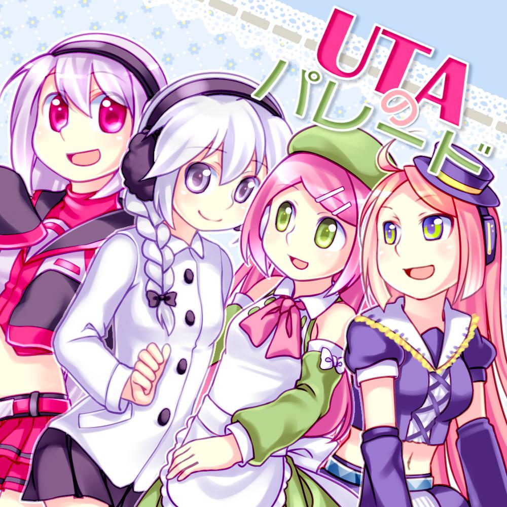 UTAのパレードジャケ画像!(by Haru.jpg)